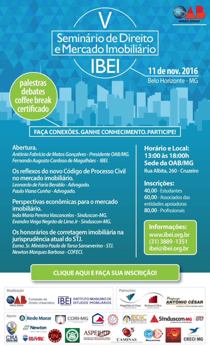 email-marketing-seminario-direito-e-mercado-imobiliario