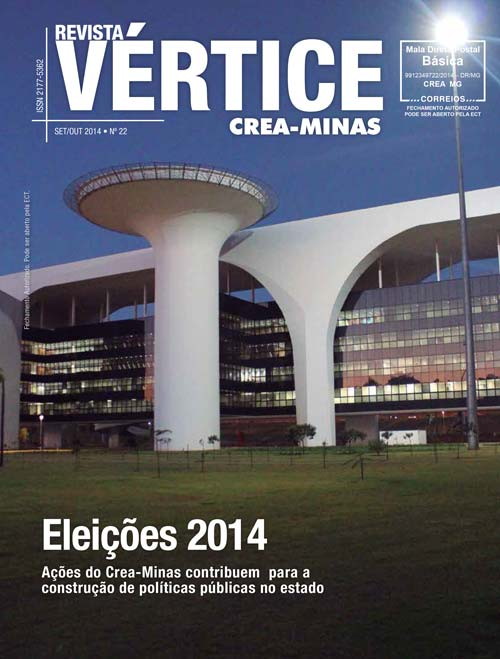 capa_revistavertice_Vertice_22
